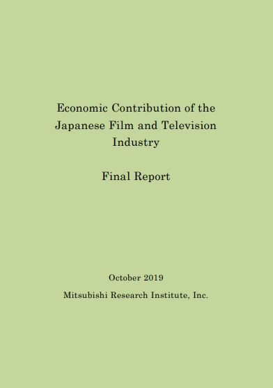Economic Contribution of the Japanese Film And Television Industry Report In Japan 2019